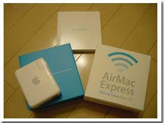 AirMac Express