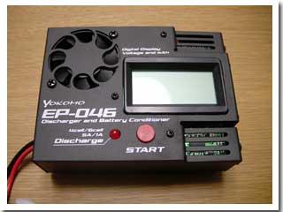 ヨコモ EP メイト 046 放電器
