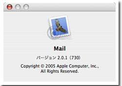 Mail.app 2.0.1 (730)
