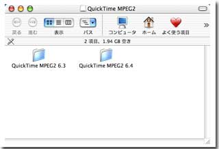 QuickTime MPEG2