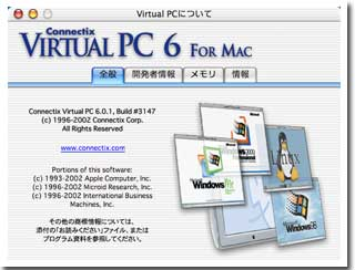 Connecctix Virtual PC 6.0.1