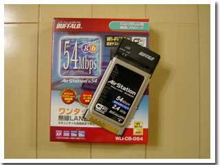 WLI-CB-G54