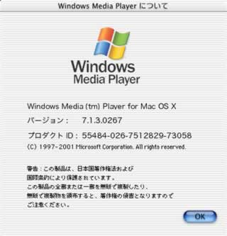 about Windows Media Player for Mac OS X