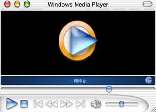 Windows Media Player for Mac OS X