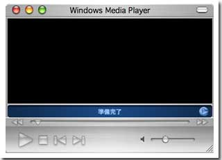 Windows Media 9 Series - Windows Media Player 9 for Mac OS X