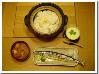 栗ご飯・さんまの塩焼き・茶碗蒸し