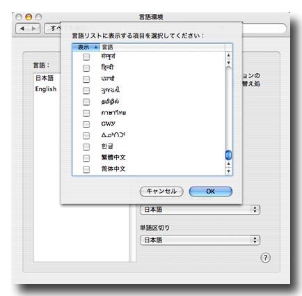 20050429_lang.jpg