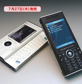 20060704_es.jpg
