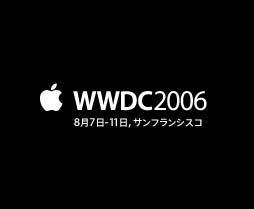20060806_WWDC2006.jpg