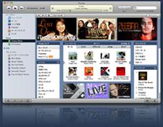 20060924_iTunes7.jpg