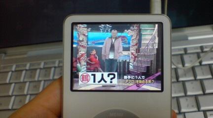 20070304_iPodVideo.JPG