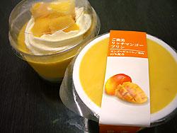 richmango.jpg