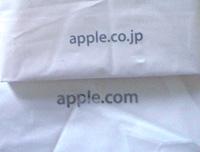 store_bag.jpg
